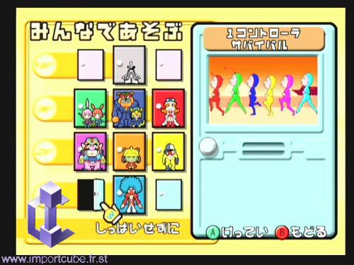 Le menu des différents mode multi joueurs